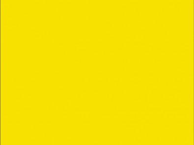 Серно-Желтый